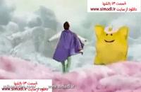 دانلود سریال بالش ها / قسمت 13 بالشها کامل/ قسمت سیزدهم سریال بالش ها