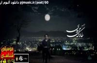 تیزر ویدیویی آلبوم حالا که مي روي  از محمد معتمدی