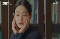 قسمت سیزدهم سریال کره ای یک ادیسه کره ای - A Korean Odyssey 2017 - زیرنویس چسبیده