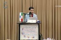 سخنرانی استاد رائفی پور با موضوع مهدویت و ظهور - تهران - 1397/02/10