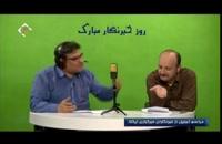گرامیداشت روز خبرنگار در خبرگزاری ایکنا با حضور شبکه قرآن
