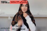 آموزش تصویری مدل بستن شال و روسری-www.118file.com