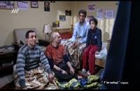 دانلود فصل دوم سریال لیسانسه ها قسمت 6