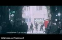 قسمت هشتم ممنوعه (سریال)(کامل) / دانلود قسمت ۸ سریال ممنوعه - قانونی