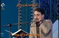 تلاوت سیدمصطفی حسینی در فینال سی و پنجمین دوره مسابقات بین المللی قرآن ایران