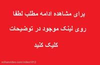دانلود رایگان دانلود کارآموزی پيمانكاري در ايران 59 ص