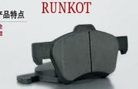 لنت ترمز رونکوت