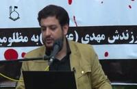 سخنرانی استاد رائفی پور با موضوع پاسخ به شبهات شهادت حضرت زهرا (س) - تهران - 12 فروردین 1393 - جلسه 2