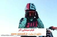 دانلود فیلم سینمایی آذر720