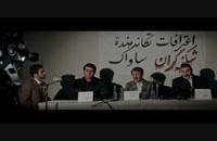 فیلم مصادره ,فرار کردن رضا عطاران از دست کمیته چی های انقلابی /لینک کامل درتوضیحات