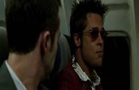 فیلم سینمایی باشگاه مشت زنی Fight Club 1999 دوبله فارسی(کانال تلگرام ما Film_zip@)
