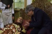 دانلود رایگان فیلم ایرانی شماره 17 سهیلا.