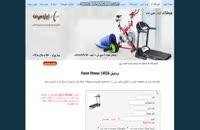 تردمیل تردمیل با مدل و مارک Vision fitness 1402A خرید اینترنتی