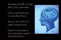 برگزیده گردآوری ابیات جمع آوری شده/صائب تبریزی/1