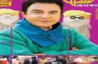 دانلود سریال بالش ها 11 [سیما دانلود رسانه ایرانی]