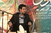 سخنرانی استاد رائفی پور با موضوع غدیر - مشهد - 13 آبان 1391 - جلسه 2