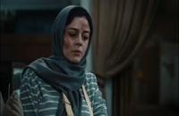 دانلود فیلم سینمایی حریم شخصی بدون سانسور و کامل