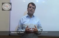 آموزش استخدام حسابداری - نقش مدرک حسابداری معتبر
