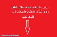 ماجرای عذرخواهی مدیرخراسانی از اعلام اشتباه صدور رای پرونده بانک سرمایه به جای بانک پارسیان