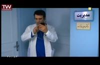 سریال ایرانی( طنز حالت خاص) قسمت دوم