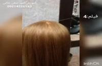 بافت لمه برای شینیون و بافت مو فیلم 4  - آموزش شینیون در منزل