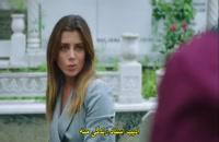 قسمت 33 سریال جنایت های پیش پا افتاده با زیرنویس فارسی