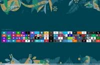 تنظیمات store ویندوز 8.1