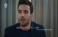 دانلود سریال ترکی عشق حرف حالیش نمیشه قسمت 98 - اینترنت رایگان