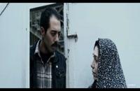 دانلود رایگان فیلم سینمایی ایرانی چهارشنبه