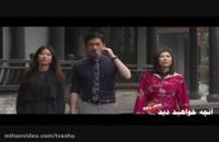 ساخت ایران 2 قسمت 11 | دانلود قسمت یازدهم فصل دوم ساخت ایران ( دانلود قانونی و کیفیت بالا از نماوا ) '
