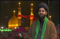 ثواب زیارت امام حسین علیه السلام در شب جمعه