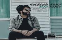 دانلود آهنگ هوروش بند عوض کردی (رمیکس) (Hoorosh Band Avaz Kardi Remix)