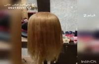 بافت لمه برای شینیون و بافت مو فیلم 2  - آموزش آرایش شینیون