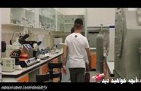 دانلود کامل قسمت 19 ساخت ایران ۲ | قسمت 19 کامل سریال ساخت ایران ۲ | قسمت نوزدهم فصل دوم ساخت ایــــران