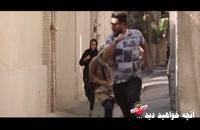 قسمت 22 ساخت ایران 2 کامل / دانلود سریال ساخت ایران 2 قسمت 22