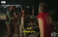 قسمت 2 یک تندباد Bir Deli Ruzgar با زیرنویس اختصاصی فارسی
