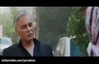 دانلود قسمت چهارم سریال نهنگ آبی (بی خوابی) Full HD