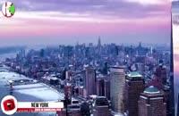 10 شهر مهم دنیا از نگاه معماری