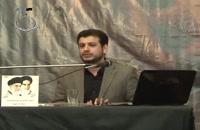 سخنرانی استاد رائفی پور با موضوع اثبات هجوم به خانه وحی - مشهد - 17 فروردین 1391 - جلسه 2