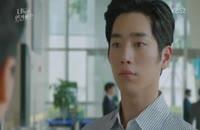 قسمت سوم و چهام سریال کره ای  تو هم انسانی؟ - 2018 ?Are You Human Too - با زیرنویس چسبیده