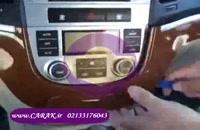 صداگیری کامل خودرو هیوندای ix55 در مرکز تخصصی صداگیری کاراک