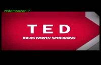 ایده های جالب - هانز روزلینگ - زیست آموزان zistamoozan.ir