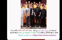 دانلود قسمت 13 سیزدهم فصل 2 دوم سریال ساخت ایران 2 (کامل) HD