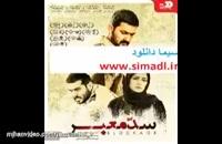 دانلود فیلم ایرانی سد معبر با کیفیت عالی 1080p | رایگان و قانونی | سیما دانلود