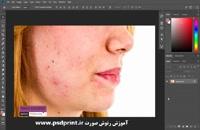 دانلود طرح لایه باز در پی اس دی پرینت ، آموزش رتوش صورت در فتوشاپ