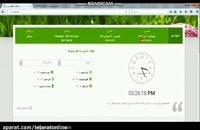 پکیج کسب درآمد 100دلار در یک ساعت