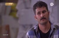 سریال پدر قسمت بیست و چهارم (کانال تلگرام ما Film_zip@)
