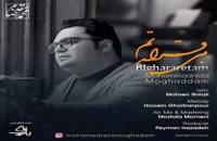M.R.Moghadam Bighararetam