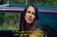 دانلود قسمت 2 دخترم Kizim زیرنویس چسبیده فارسی سریال