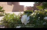 جاذبه ها و اماکن تاریخی و تفریحی و برج و باروها  جهانشهر یزد